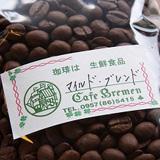 カフェ・ブレーメン
